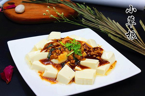 肉末浇汁豆腐的做法