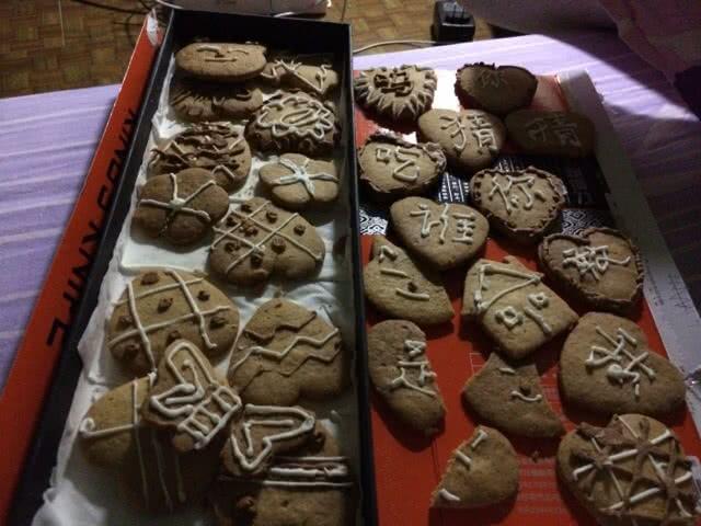 搜索杏仁饼干做法大全 分类: 烘焙幼儿食谱下午茶烤箱食谱饼干
