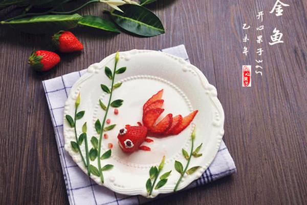 金鱼(草莓创意摆盘)图片