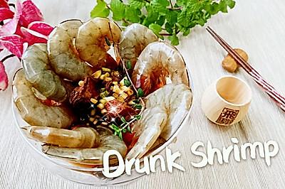 【醉虾】上海本帮菜★摄入水产类每天45-70g