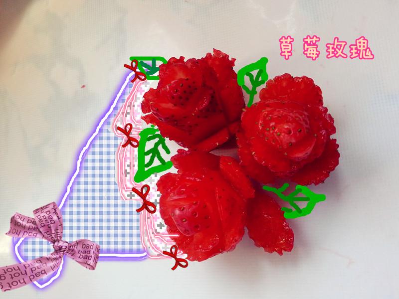 草莓玫瑰的做法_【图解】草莓玫瑰怎么做如何做好吃