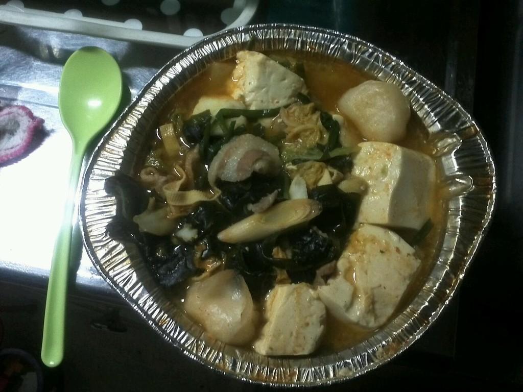 简易韩式泡菜锅的做法图解1