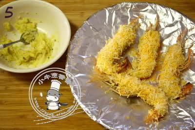 香薯奶酪老虎虾的做法图解5