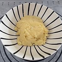麦穗椰蓉面包的做法图解6