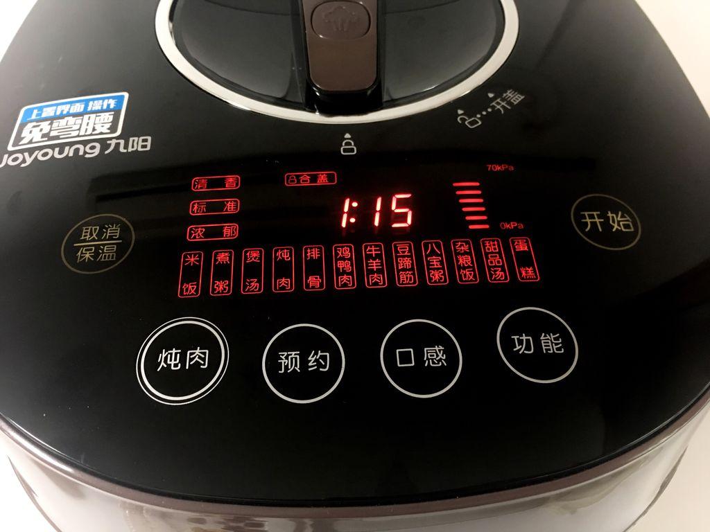 九阳y-50c18电压力锅--猪脚姜