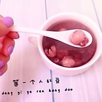 红豆薏米莲子汤