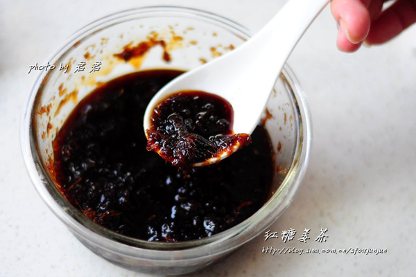 红糖姜茶的做法