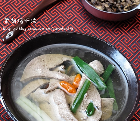 清肝明目:柴胡猪肝汤的做法