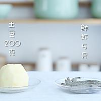 蔬菜虾仁丸子 宝宝辅食微课堂的做法_【图解】