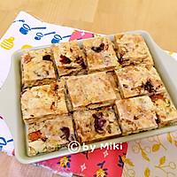 坚果蔓越莓牛轧饼干