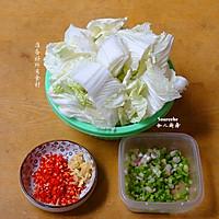防癌抗癌,开胃酸辣大白菜的做法图解1