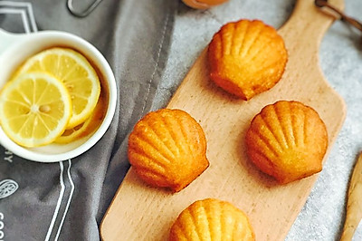 柠檬玛德琳小蛋糕