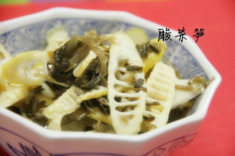酸菜笋的做法_【图解】酸菜笋怎么做如何做好吃_酸菜