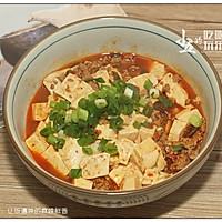 麻辣豆腐:让饭遭殃的麻辣鲜香
