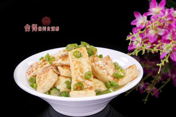 小菜一碟之【青椒自制豆腐】的做法
