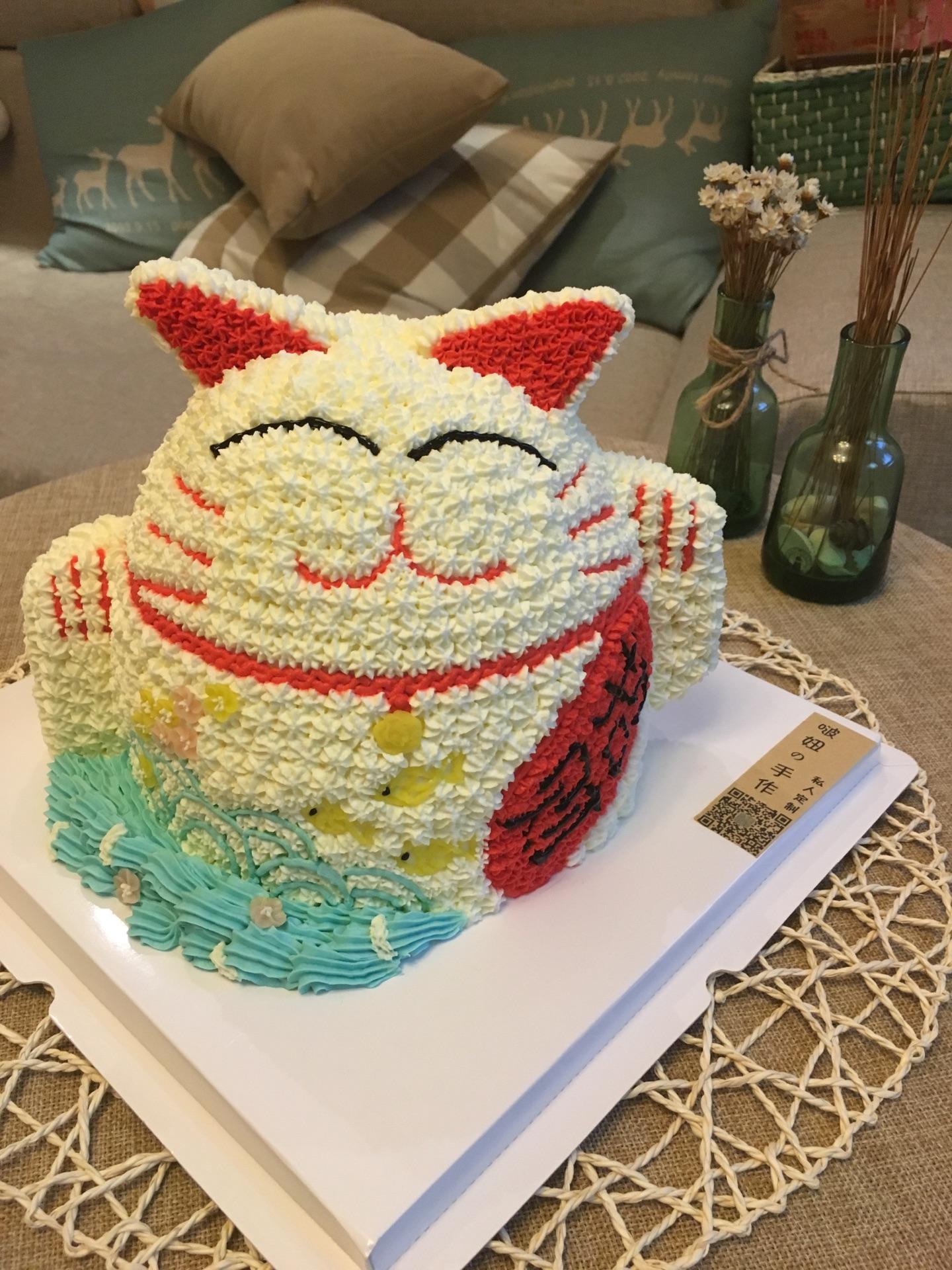 3d立体动物蛋糕