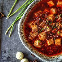 『無食不歡』独家食谱出品———私房豆腐