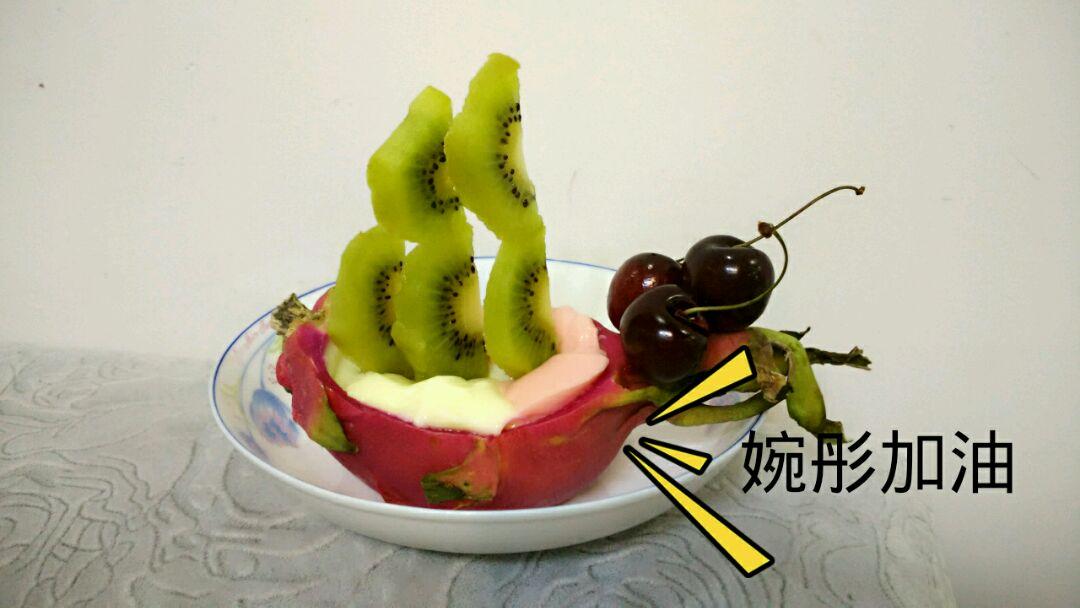 3d水果拼盘火龙果奶酪船的做法_【图解】3d水果拼盘果图片