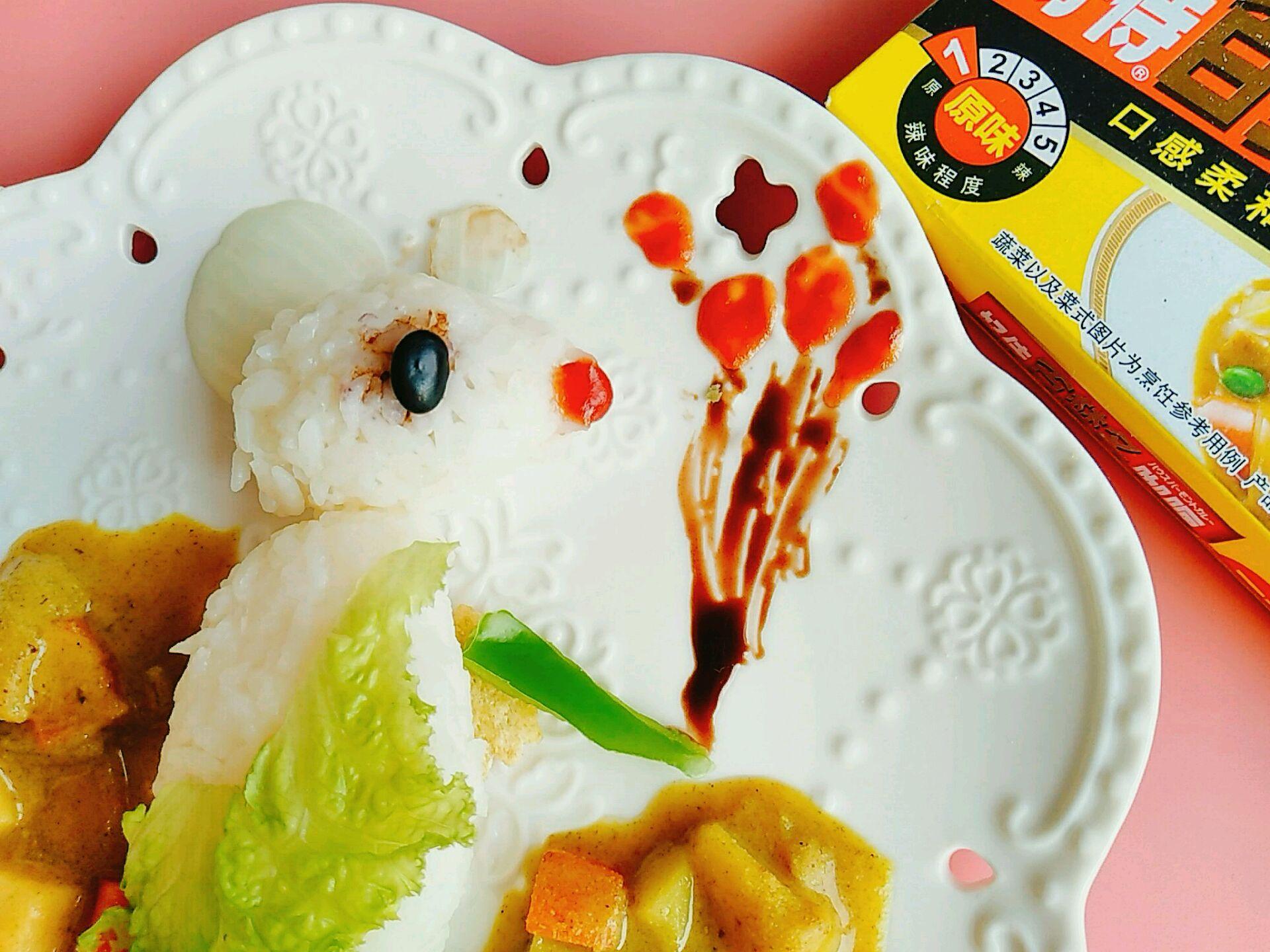放飞梦想的可爱小老鼠#奇妙咖喱,拯救萌娃食欲