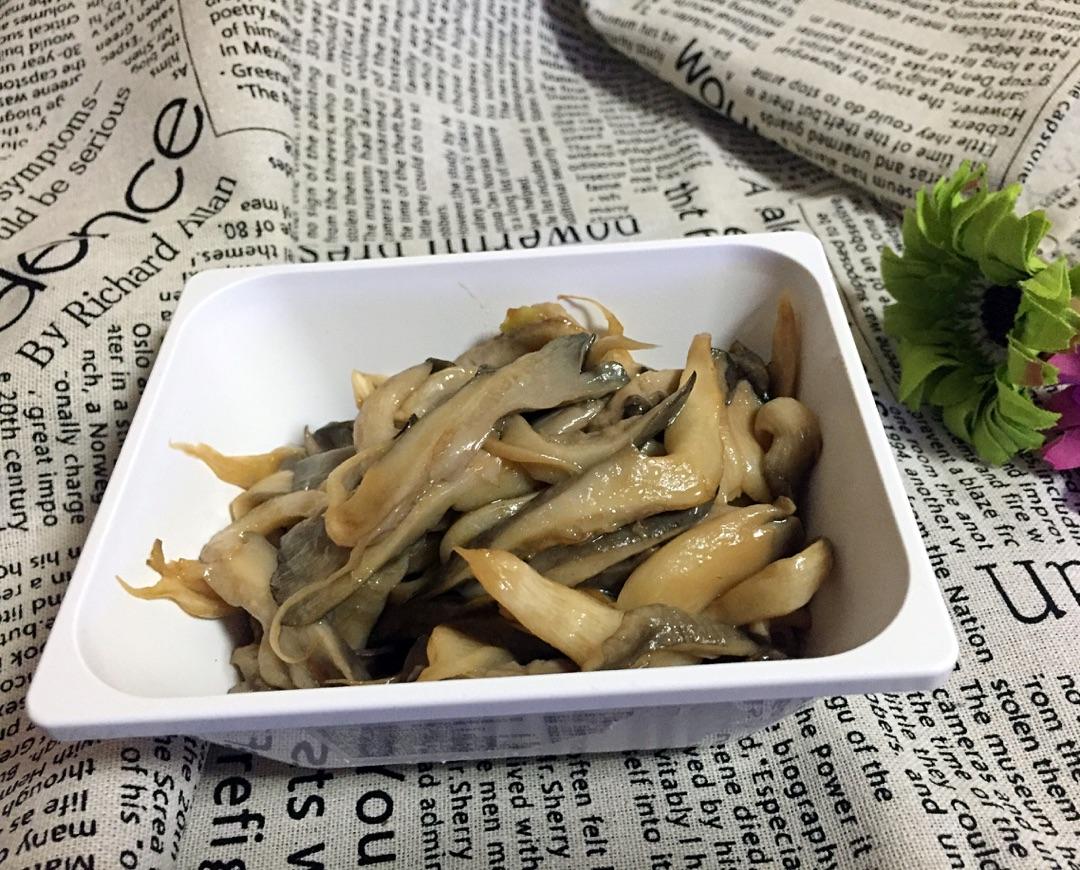 做法一段生抽两菜谱耗油1步骤素炒大葱的平菇汤匙本糯米的做法鸭腿的汤匙图片
