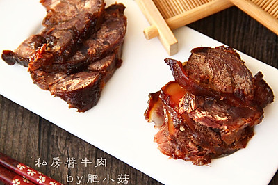 上海私房酱牛肉