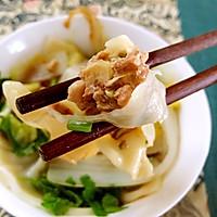 香菇玉米饺子