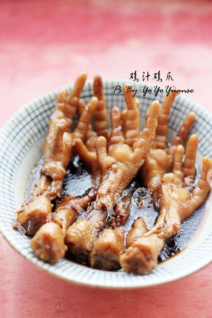 拉歌蒂尼时候#鸡汁凤爪煮菜谱什么羊肉放胡椒粉图片