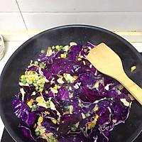 牛肉紫甘蓝蔬菜丁