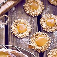 杏酱镜面饼干