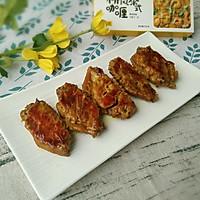 咖喱烤鸡翅#安记咖喱慢享菜#