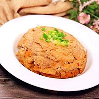 红薯粉蒸肉_微波炉版