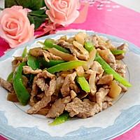 榨菜青椒肉丝——乌江榨菜