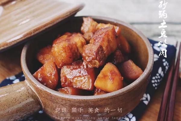 砂锅土豆炖肉的做法