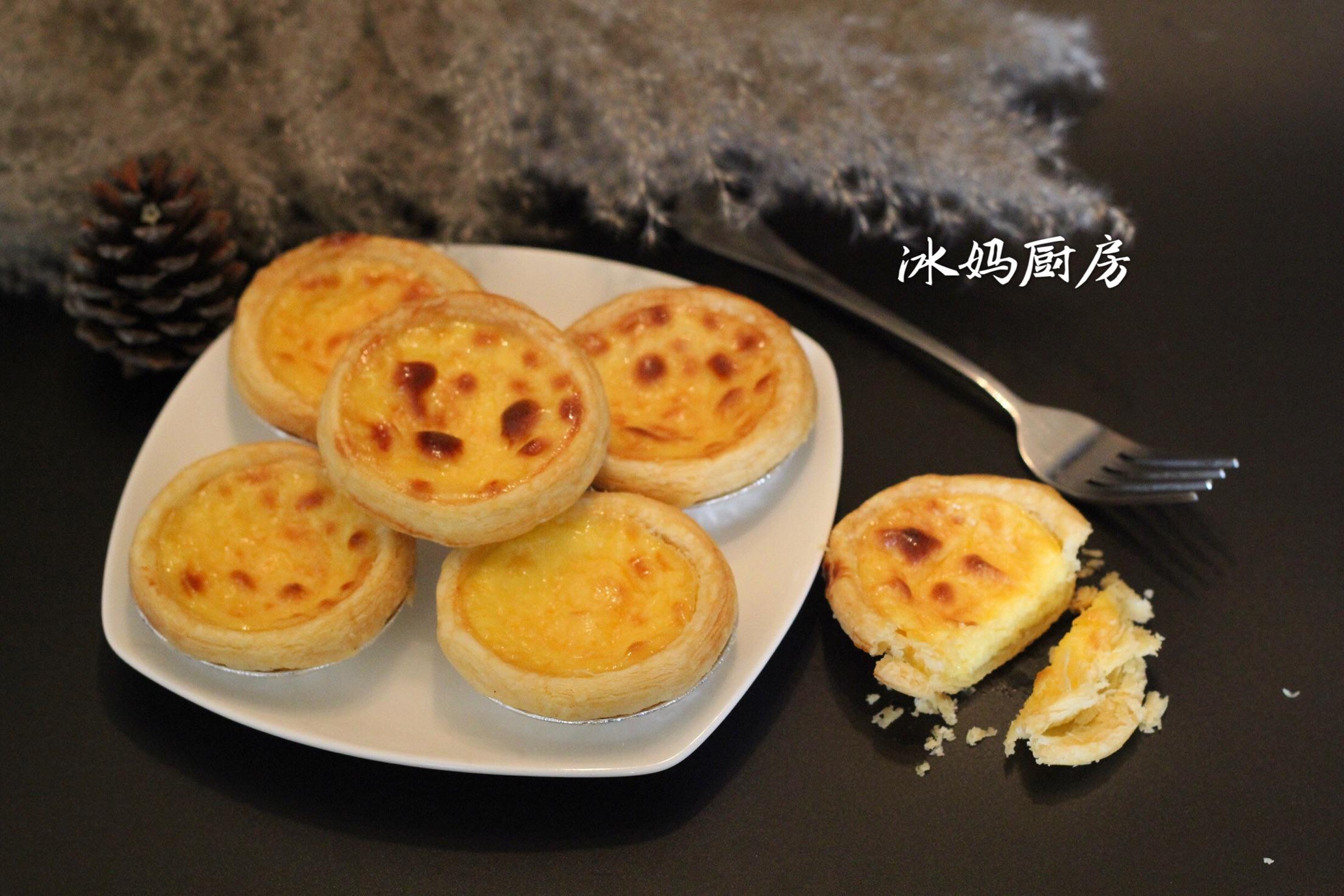蛋挞的做法步骤        本菜谱的做法由  编写,未经授权不得转载