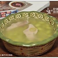 黄豆汤:扑鼻而来的清香
