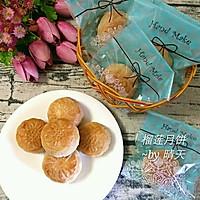 榴莲月饼(广式)