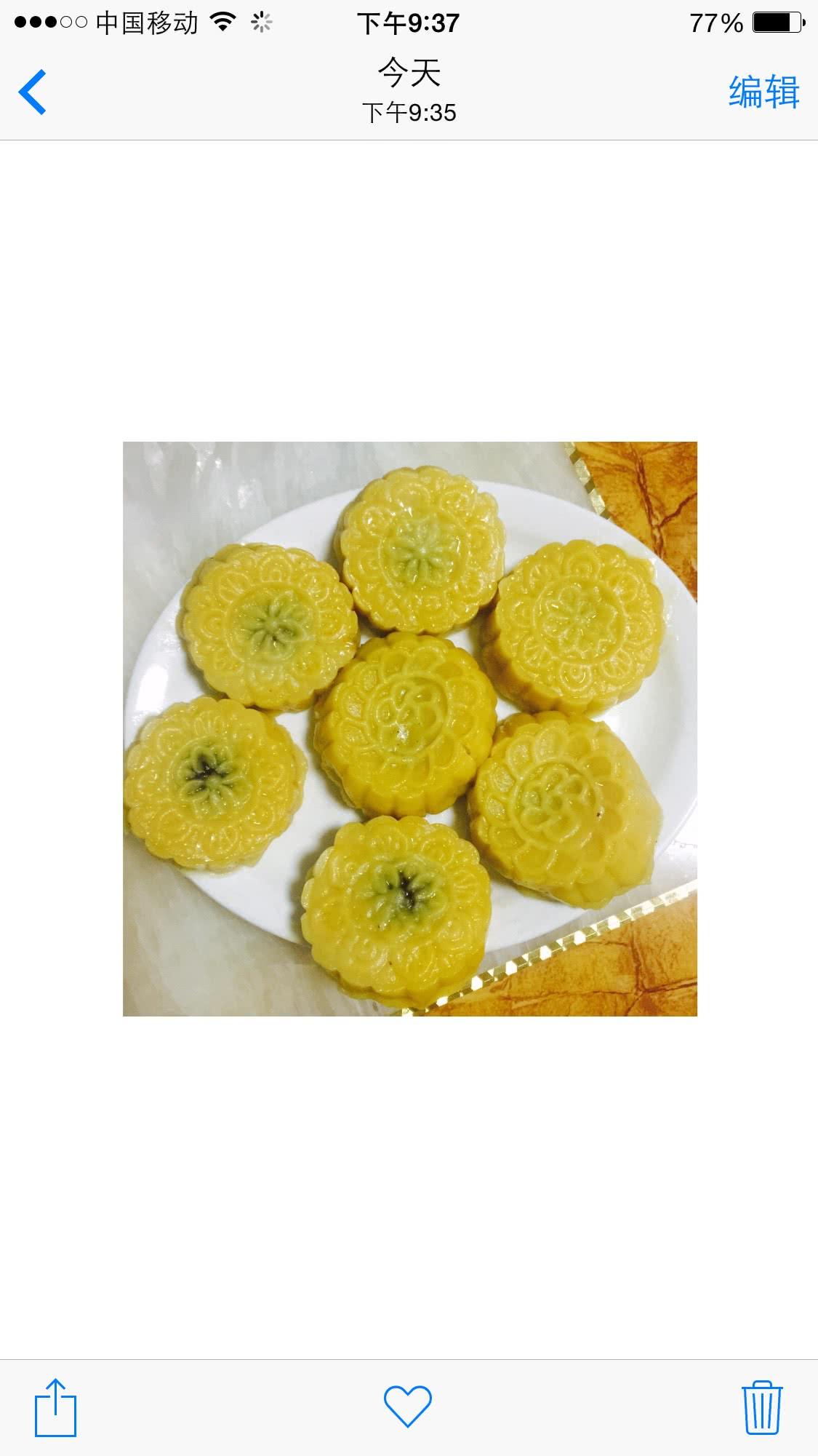 糯米南瓜月饼的做法_【图解】糯米南瓜月饼怎么做如何