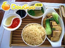 海南鸡饭的做法