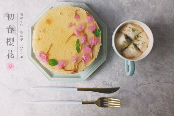 樱花芝士蛋糕的做法