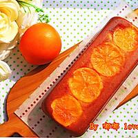 鲜橙磅蛋糕