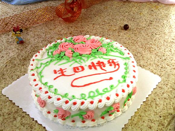 细砂糖20克 辅料   色素少许 旋转玫瑰裱花蛋糕的做法步骤 小贴士