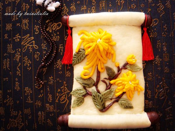 创意花样面食|菊花图