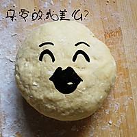豆角焖面的做法图解1