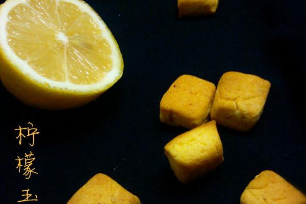 柠檬玉米石头