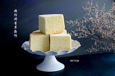 超绵润海绵蛋糕