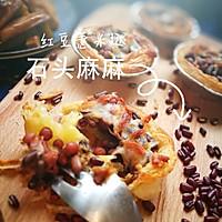 红豆薏米挞