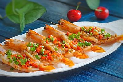 蒜蓉烤虾#美的烤箱菜谱#