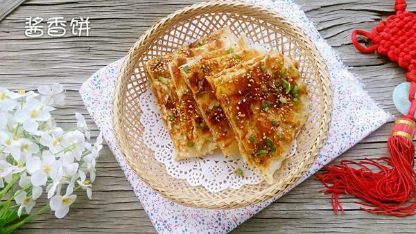 饺子皮酱香饼