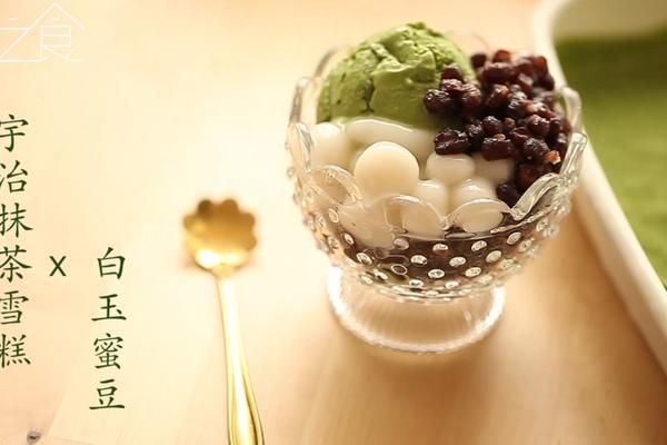 《宇治抹茶雪糕x白玉蜜豆教程《仓之食》10 无需雪糕机~》的做法