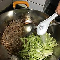 快炒芹菜牛肉丝的做法图解3